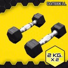 ซื้อ Power Reform ดัมเบล ยกน้ำหนัก รุ่น Fix เหลี่ยม 2 Kg 1คู่ Power Reform