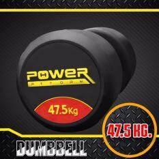 ราคา Power Reform ดัมเบล ยกน้ำหนัก รุ่น Fix กลม 47 5 Kg 1ข้าง เป็นต้นฉบับ