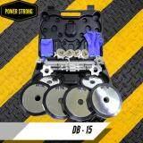 ส่วนลด Power Strong ดัมเบลปรับน้ำหนัก ชุดยกน้ำหนัก 15 กิโลกรัม แบบเคลือบโครเมียม ขอบยาง วางนุ่ม Power Strong