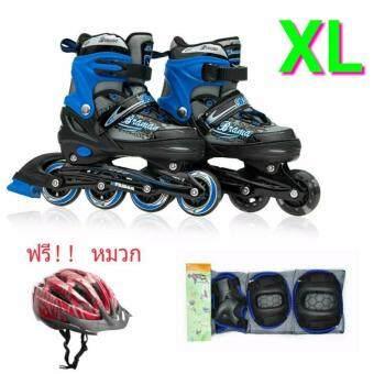 รองเท้าอินไลน์สเก็ต Premium Inline Skate BRAMAN Aluminium TracksABEC-7 Wheels with Lights 0415B Warranty 1 Year. เบอร์ 37-44 (Black #XL) + สนับป้องกัน