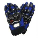 โปรโมชั่น Pro Bike ถุงมือมอเตอร์ไซค์หนัง แบบเต็มมือ สีน้ำเงิน