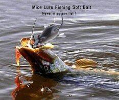 ซื้อ หนูนิ่มตกปลา Proberos ล่อเหยื่อ ออนไลน์