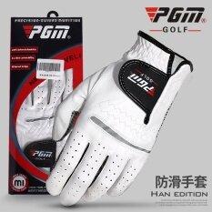 ส่วนลด Pgm ชุดถุงมือกอล์ฟผู้ชายกันลื่น Pgm ฮ่องกง