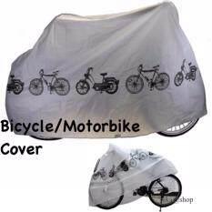 ขาย ผ้าคลุมจักรยาน มอเตอร์ไซค์กันน้ำกันฝุ่น Bike First ออนไลน์
