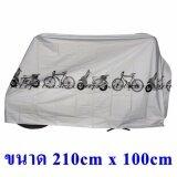 โปรโมชั่น ผ้าคลุมจักรยาน ผ้าคลุมมอเตอร์ไซค์ ผ้าใบคลุมจักรยาน Unbranded Generic ใหม่ล่าสุด