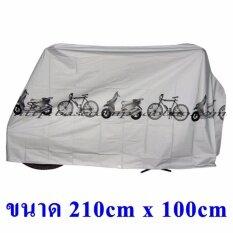 ผ้าคลุมจักรยาน ผ้าคลุมมอเตอร์ไซค์ ผ้าใบคลุมจักรยาน By Mhc.