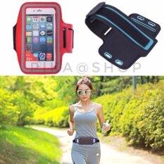 โปรโมชั่น ที่รัดแขนใส่โทรศัพท์มือถือสามารถทัชสกรีนหน้าจอได้สำหรับวิ่ง ปั่นจักรยาน สีแดง กรุงเทพมหานคร