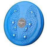 ซื้อ จานทวิส บิดเอวบิดแผ่นกระดานแม่เหล็ก นวดกดจุด โยคะแอโรบิคฟิตเนส (สีฟ้า) ใหม่ล่าสุด