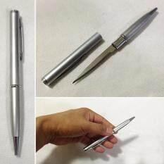 ซื้อ ปากกามีดสีเงิน ถูก ไทย