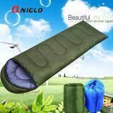ราคา มัลติฟังก์ชั่เบาถุงนอนกลางแจ้ง สีเขียว กรุงเทพมหานคร