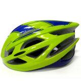 ขาย หมวกจักรยาน หมวกปั่นจักรยาน คุณภาพสูง สีเขียว น้ำเงิน Ome ออนไลน์