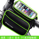 ราคา ราคาถูกที่สุด ถุงจักรยาน Mtb โทรศัพท์มือถือถุงหน้าจอสัมผัส