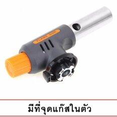 หัวปืนพ่นไฟ หัวแก๊สเป่าไฟแต่งหน้าเค้ก หัวพ่นแก๊สทำซูชิ เครื่องพ่นไฟทำอาหาร ใช้กับแก๊สกระป๋อง กรุงเทพมหานคร