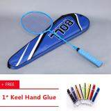 ขาย Professional All Carbon Single Shot Ultra Light Fiber Training Shoot Beginner Offensive Badminton Racket Blue Intl ออนไลน์ ใน จีน