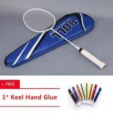 โปรโมชั่น Professional All Carbon Single Shot Ultra Light Fiber Training Shoot Beginner Offensive Badminton Racket White Intl จีน
