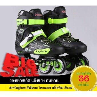 รองเท้าสเก็ต โรลเลอร์เบลด professional Fix ไซด์ 36 (สีดำ/เขียว)