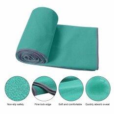 ซื้อ Professional Non Slip Yoga Mat Blanket Fitness Sports Cover Mat Microfiber Towel Intl