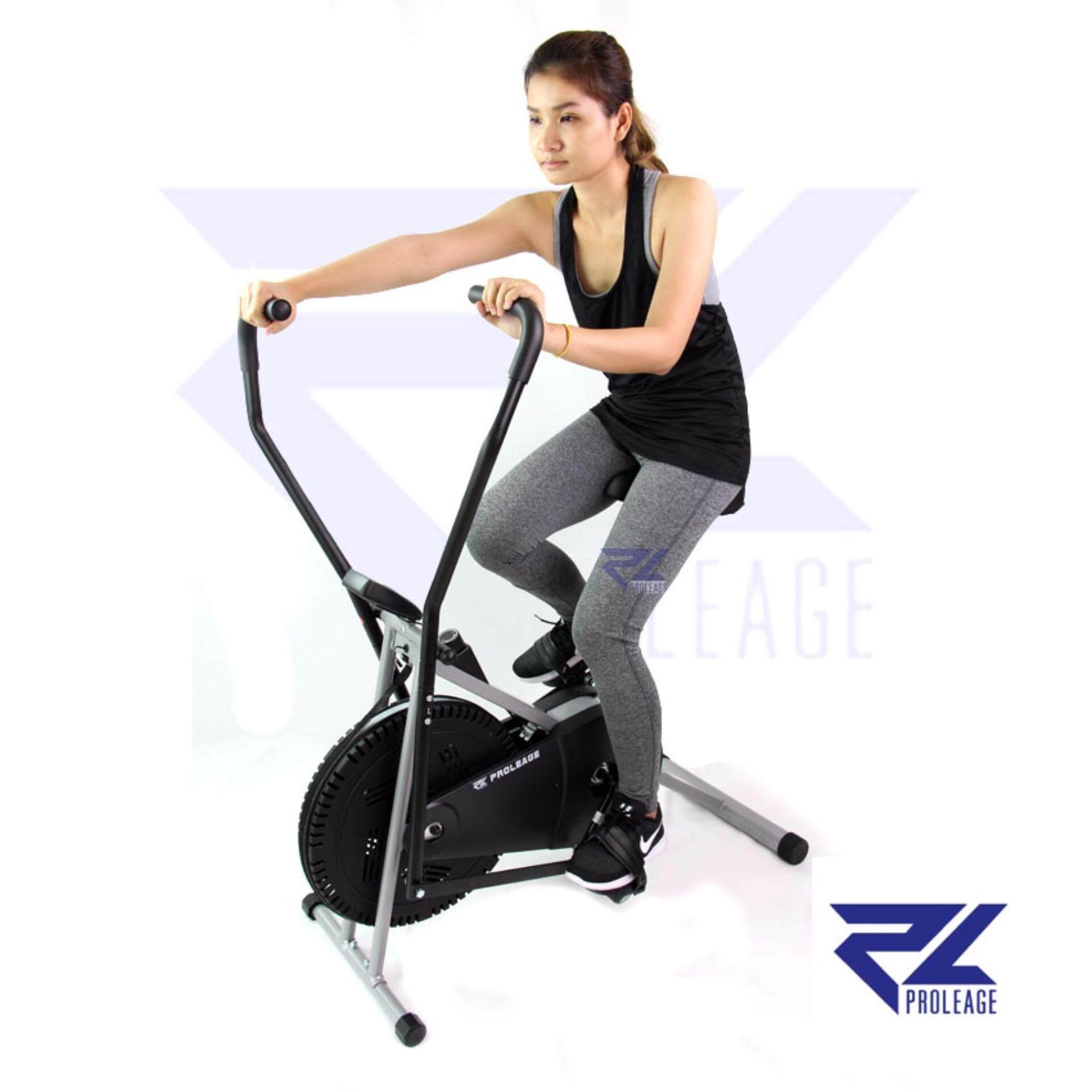 จักรยานออกกำลังกาย  PROLEAGE รุ่น Air bike ส่วนลด -40%