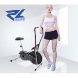 ซื้อ Proleage จักรยานออกกำลังกาย 2 In 1 Air Bike เรียกเหงื่อ ลดหุ่น เพื่อสุขภาพ รุ่นใหม่ล่าสุด เทา ดำ Proleage ถูก