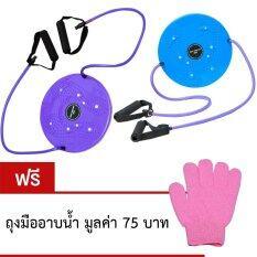 ขาย Promark จานทวิส มีเชือก Twister With Rope Blue Purple เป็นต้นฉบับ