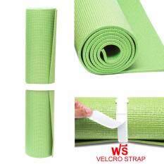 ซื้อ Promark เสื่อโยคะ Yoga Mat Classic Style 6 Mm Size 172X61Cm Weight 1100Grams Free Velcro Strap Green ออนไลน์