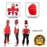 ซื้อ ชุดอุปกรณ์ป้องกันอาการบาดเจ็บ Pu สีแดง ชุดป้องกันลำตัว Set ป้องกันอาการบาดเจ็บ กรุงเทพมหานคร
