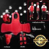 ส่วนลด สินค้า ชุดป้องกันอาการบาดเจ็บ Pu สีแดง ชุดป้องกันลำตัว Set ป้องกันอาการบาดเจ็บ