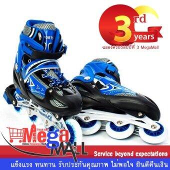 โรลเลอร์เบลด รองเท้าสเก็ตQI-SPORT ไซส์ 26-31 (สีน้ำเงิน)
