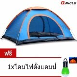 ขาย Qniglo 3 4 Person Camping Hiking Tents Free Camping Lantern ถูก