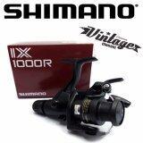 ทบทวน ที่สุด รอกเบรคท้ายคลาสสิก Shimano Ix 1000