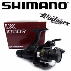 ซื้อ รอกเบรคท้ายคลาสสิก Shimano Ix 1000 กรุงเทพมหานคร