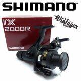 ราคา รอกเบรคท้ายคลาสสิก Shimano Ix 2000 Shimano