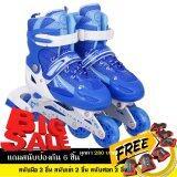 ราคา รองเท้าสเก็ต โรลเลอร์เบลด Qi Sport ไซส์ 34 37 ฟรี สนับป้องกัน สีน้ำเงิน ใหม่