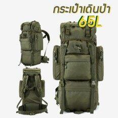 กระเป๋าเป้เดินทาง อึด-ถึก-ทน พร้อม Rain Cover  ขนาด 65 L สีเขียว .
