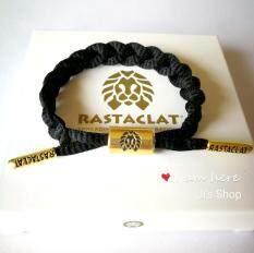 ขาย Rastaclat Miniblack Little Lion Bracelet สร้อยข้อมือสิงโตเล็ก Birthday Gift Presents Man Woman Fashion ถูก กรุงเทพมหานคร