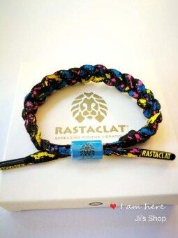 Rastaclat- MINICLAT :NOBLE little lion bracelet สร้อยข้อมือสิงโตเล็ก womanman fashion gift presents skateboard USA street fashion