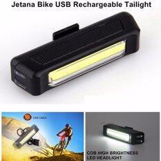 ราคา Jetana Bike Raypal ไฟจักรยาน ไฟหน้า ไฟสีขาว ไฟสัญญาณ Led Comet Rpl 2261 ชาร์จ Usb กันน้ำ ไฟขาว ใหม่