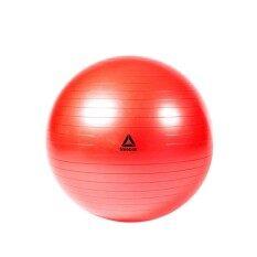 ราคา Reebok Rab 11016Rd ยิมบอล 65 ซม สีแดง เป็นต้นฉบับ
