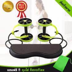 ราคา Revoflex Xtreme อุปกรณ์ออกกำลังกาย ลดหน้าท้อง ลดไขมัน กระชับสัดส่วน เล่นได้สนุกสนาน เป็นต้นฉบับ
