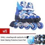 ราคา รองเท้าสเก็ต โรลเลอร์เบลด Roller Blade Skate D202 รุ่น L 37 42 Free Skating Protective Suit Blue ที่สุด