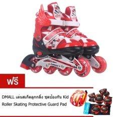 โปรโมชั่น รองเท้าสเก็ต โรลเลอร์เบลด Roller Blade Skate D202 รุ่น L 37 42 Free Skating Protective Suit Red ไทย