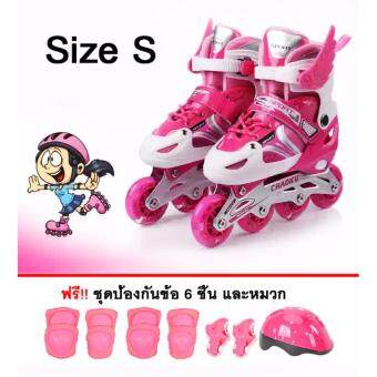 รองเท้าสเก็ต โรลเลอร์เบลด Roller Blade Skate รุ่น In-line Skate-Chocky Pink ฟรี!! ชุดป้องกัน หมวก มูลค่า 490 บาท