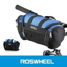 ส่วนลด Roswheel 5ลิตรจักรยานยางหน้ากระเป๋า สีน้ำเงิน Roswheel ใน Thailand