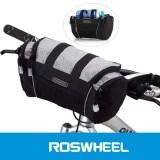 Roswheel 5ลิตรท่อด้านหน้ากระเป๋าจักรยาน สีเทา ใน Thailand