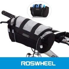 ส่วนลด สินค้า Roswheel 5ลิตรท่อด้านหน้ากระเป๋าจักรยาน สีเทา