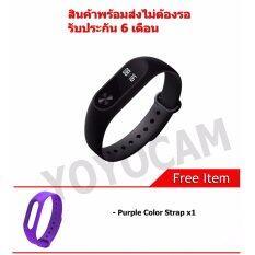 ซื้อ สายรัดข้อมือ Xiaomi Mi Band 2 วัดชีพจรอัจฉริยะ Heart Rate Sensor แถมสาย