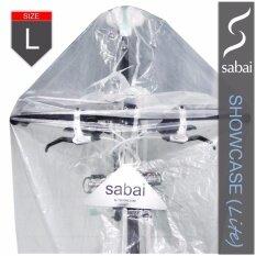 ราคา Sabai Cover ผ้าคลุมจักรยาน รุ่น Showcase Lite Size L Bicycle Cover ใหม่ล่าสุด