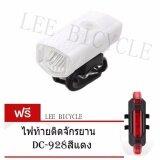 ขาย ซื้อ ออนไลน์ Leebicycle ไฟหน้าติดหน้ารถจักรยาน Raypal 2255 300Lumens ไฟหลังจักรยาน Rapid X สีแดง Usb