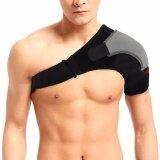 ขาย ซื้อ ออนไลน์ Savfy Adjustable Shoulder Brace Support Strap Wrap Belt Dislocation Neoprene Pain Left