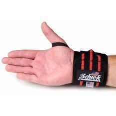 ซื้อ Schiek Blackline Wrist Wrap 24 ออนไลน์ ถูก
